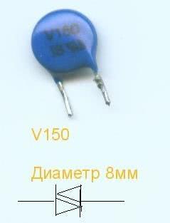 v150-1.jpg