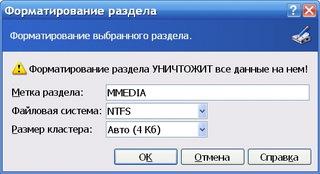 2008-09-09_113711_183.jpg