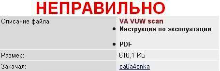 no_173.jpg