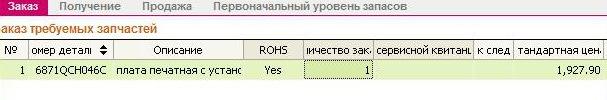 333_210.jpg
