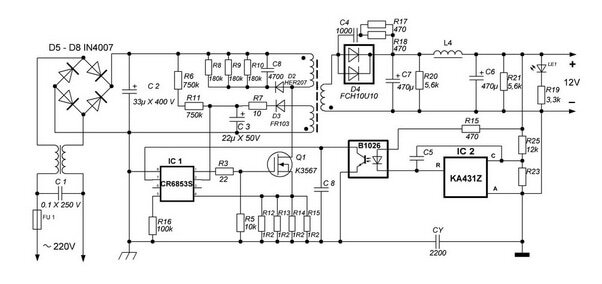 adaptor_gh-1205_188.jpg