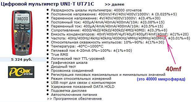 ut-71c_118.jpg
