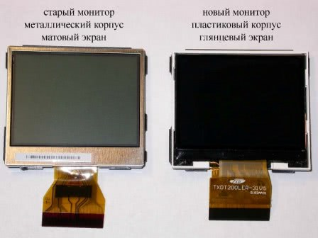 monitor_178.jpg
