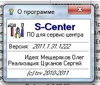 screenshot-7_118.jpg