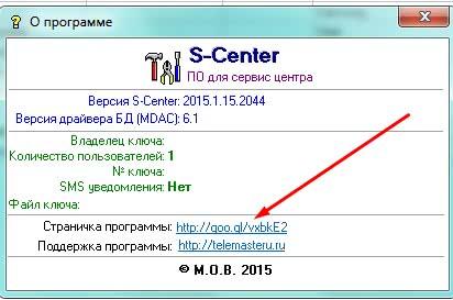 screenshot_7_152.jpg
