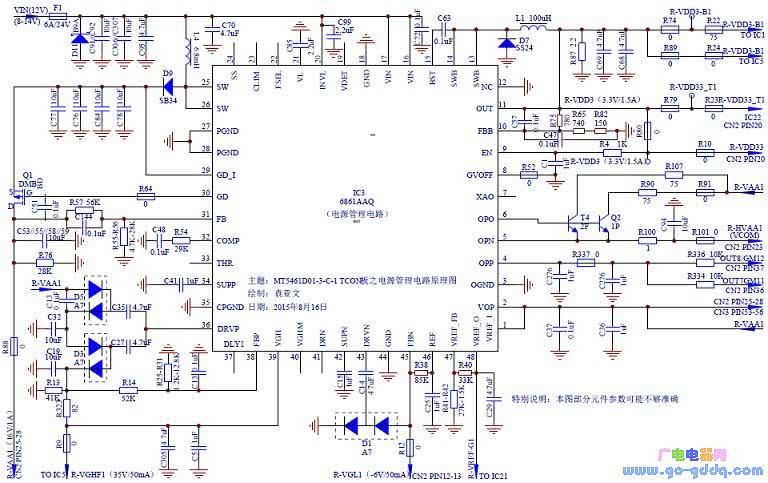 at6861aaq___g5562a___max17126b___cm501__184.jpg