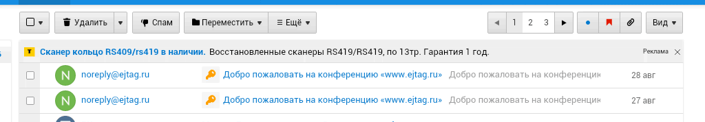 screenshot_2018-08-30-14-38-36-1_205.png