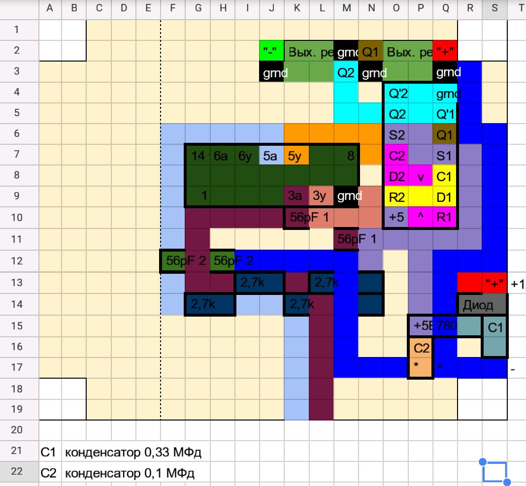 screenshot_2018-11-01-23-42-37_174.png